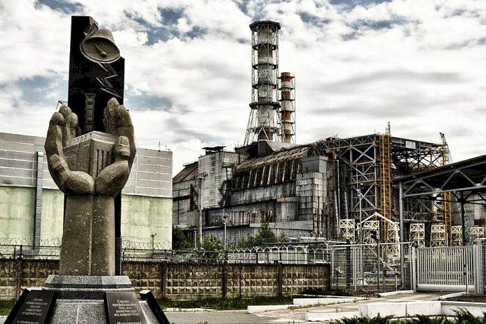 Havariertes Kernkraftwerk Tschernobyl